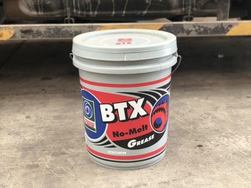 Mỡ Chịu Nhiệt Công Nghiệp BTX MP Bentonite No.3 (Phuy 180Kg)