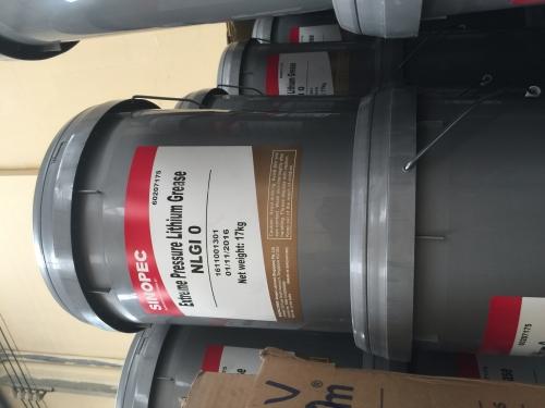 Mỡ Chịu Nhiệt Đa Năng Sinopec Extreme Pressure Lithium Grease NLGI 0 (Xô 17Kg)